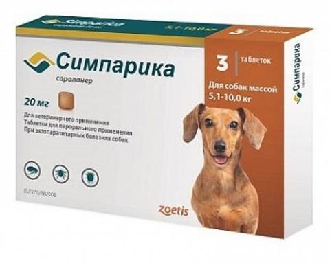Симпарика для собак 5,1-10,0 кг 3 таб.