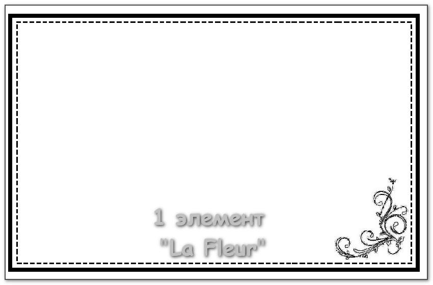 Схема тиснения La Fler 1 шт. правый нижний угол.
