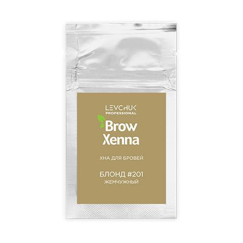 Хна BrowXenna (Броу Хенна) БЛОНД #201, жемчужный цвет (10 мл, 1 штука, саше)