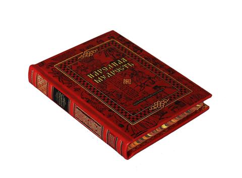 Подарочные книги афоризмов