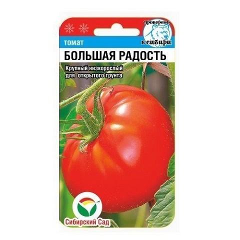 Большая радость 20шт томат (Сиб Сад)