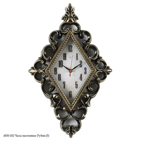 4830-102 Часы настенные