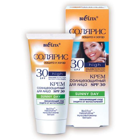Крем солнцезащитный для лица SPF 30 Sunny day Увлажняющий уход. Защита от фотостарения , 50 мл ( Солярис )