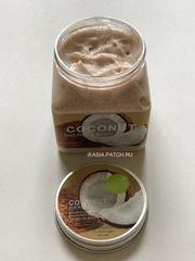 Распродано - Скраб для тела Wokali Sherbet Body Scrub Coconut, 350 мл