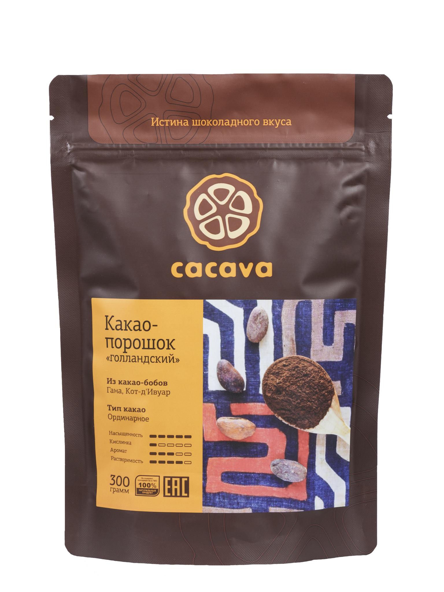 Какао-порошок Голландский, упаковка 300 грамм