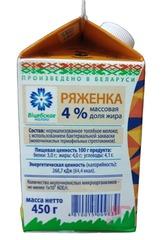 Белорусская ряженка 4% 450г. Витебск - купить с доставкой на дом по Москве и области