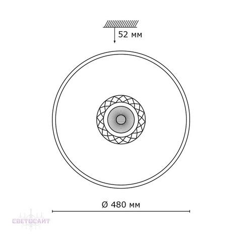 Настенно-потолочный светильник 2044/EL серии LAVORA