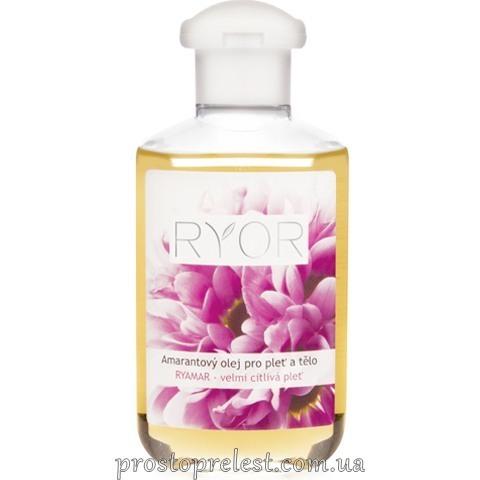 Ryor Ryamar Oil - Амарантовое масло для кожи лица