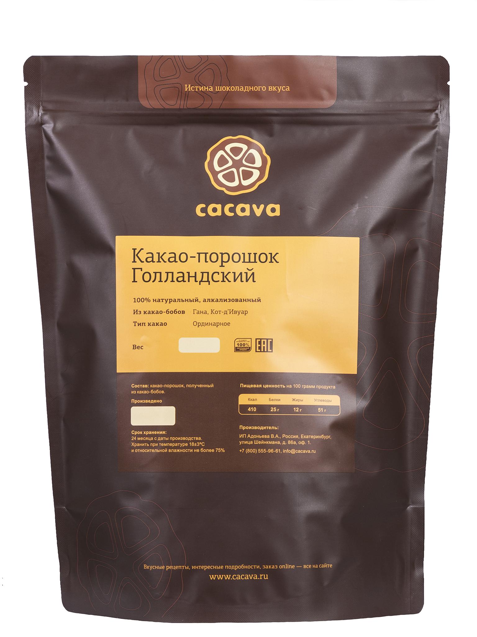 Какао-порошок Голландский, упаковка 1 кг