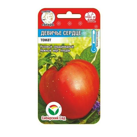 Девичье сердце 20шт томат (Сиб Сад)