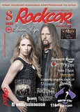 Rockcor Magazine №8 2020 Leaves' Eyes Cover