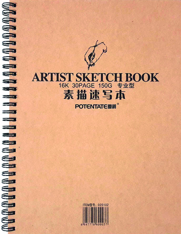 Альбом Potentate Professional Sketchbook, 30 листов, 260 x 190 mm