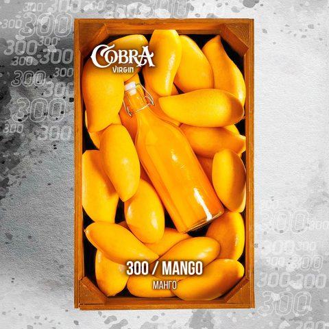 Кальянная смесь Cobra Virgin 50 гр Mango