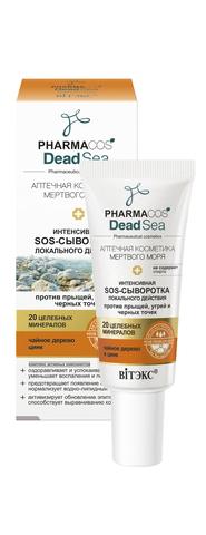 Витекс PHARMACos Dead Sea SOS-СЫВОРОТКА интенсивно локального действия  против прыщей  20мл