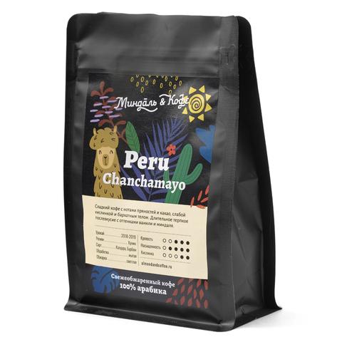 Кофе Перу купить СПб