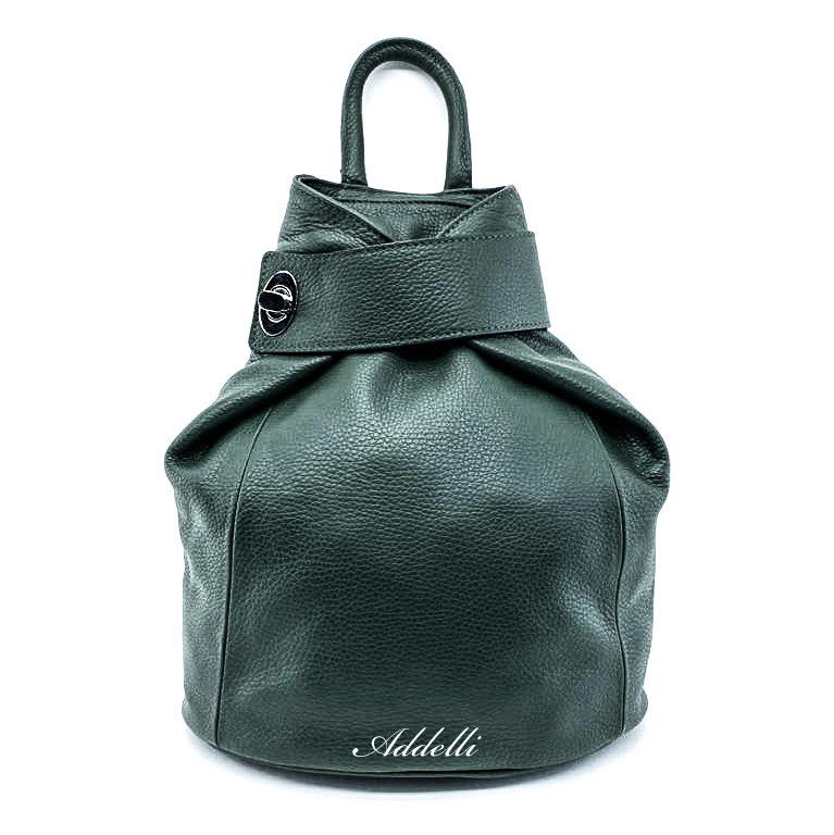 Женский рюкзак  i342