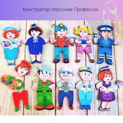 Деревянные пазлы Профессии ToySib 03016