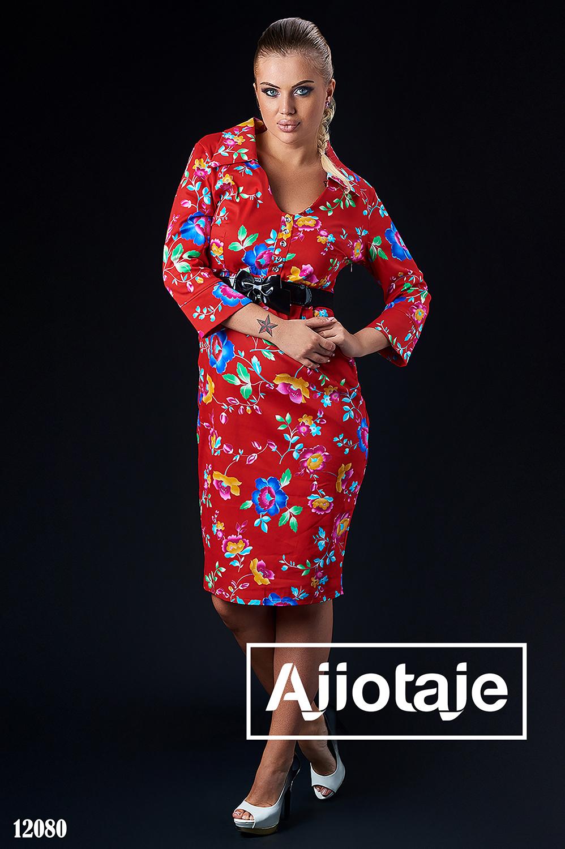 Красное платье с бантиком на поясочке