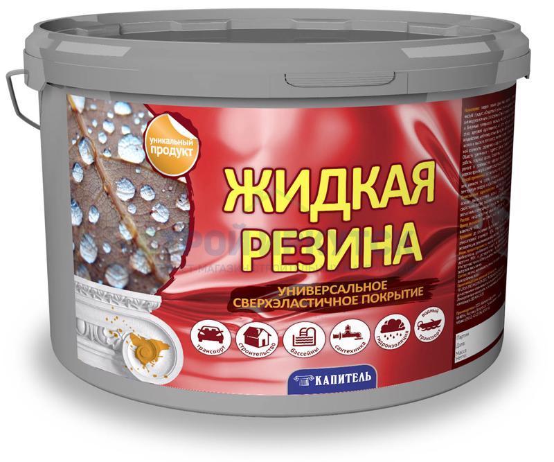 Мастики Покрытие Жидкая резина Капитель красно-коричневая, 12кг d01b535e96115afd3c245499ae50acfb