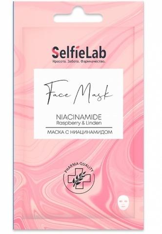 SelfieLab Маска для лица с ниацинамидом САШЕ 25г