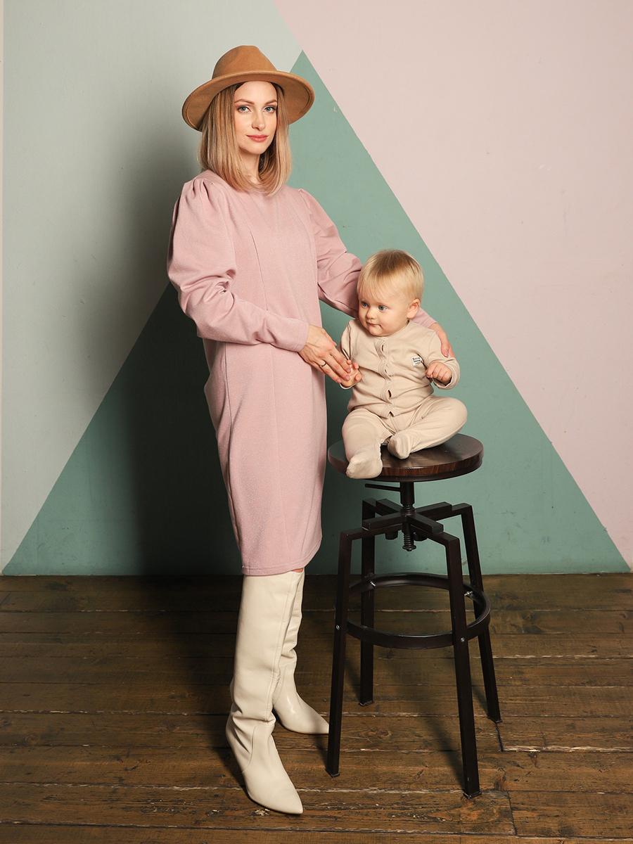 Chic mama Нарядное платье для кормящих мам с оригинальным рукавом и вертикальными секретами для кормления на потайной молнии