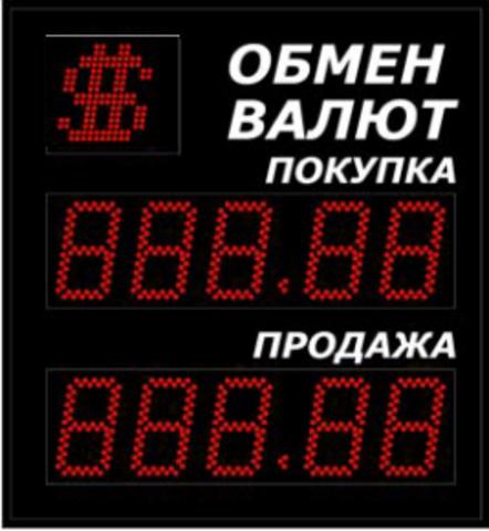 Табло курсов валют Импульс-306-1x2xZ5-S11 двустороннее