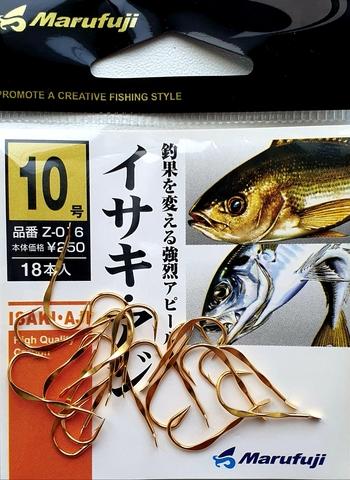 Крючки MARUFUJI Z-016 ISAKI AJI GOLD