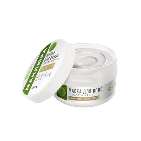 МДП Маска для волос после мытья Увлажнение и блеск, 250г