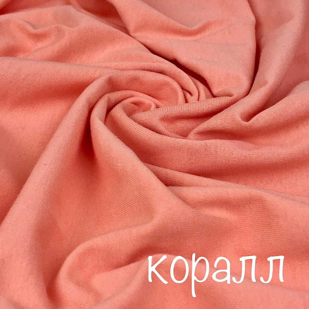 TUTTI FRUTTI - Трикотажная наволочка 70х70