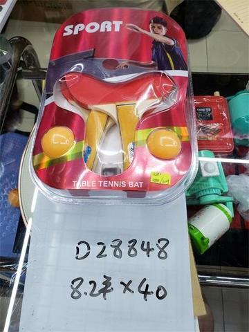 Набор для настолького тенниса с шариками (под пластиком), Д28848