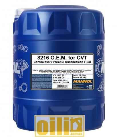 Mannol 8216 O.E.M. for CVT 20л