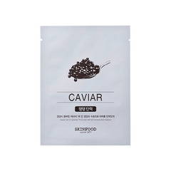 Маска SKINFOOD Beauty In a Food Mask Caviar 1шт.
