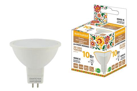 Лампа светодиодная MR16-10 Вт-230 В-4000 К–GU5,3 Народная
