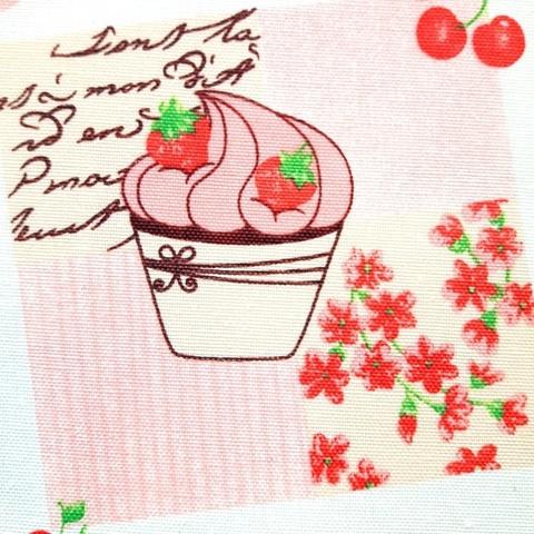 Уличная ткань Cake розовая. Ширина - 180 см. Арт. duck_11051-1