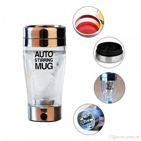 Кружка Auto Stirring Mug 350 мл