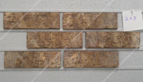 King Klinker - African soul (HF23), Old Castle, 240x71x10, NF - Клинкерная плитка для фасада и внутренней отделки