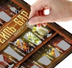 Плакат со скретч-слоем «Коктейль-бар», фото 1