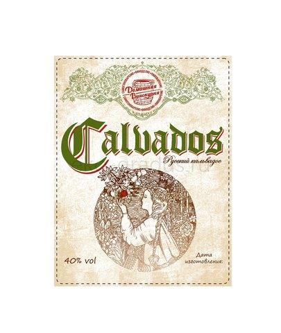 Этикетка «Russian Calvados»