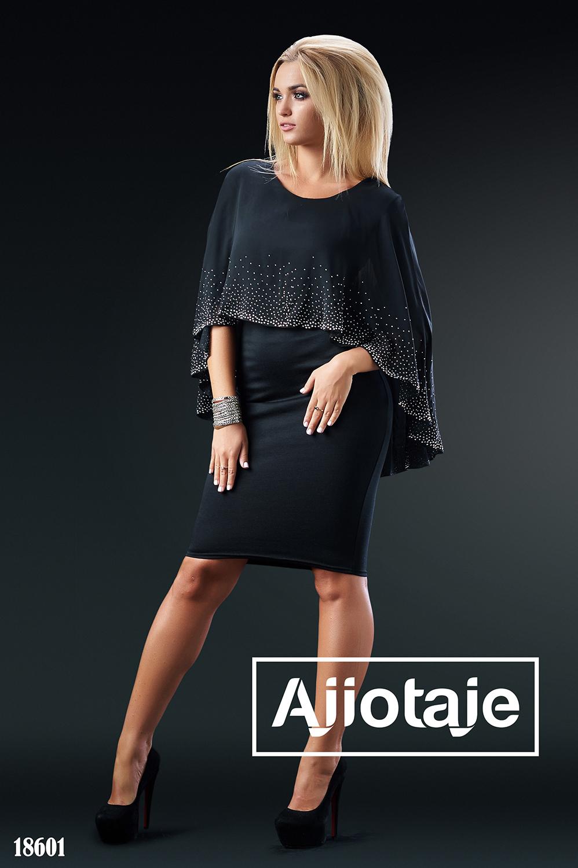 Черное платье с имитацией накидки из шифона