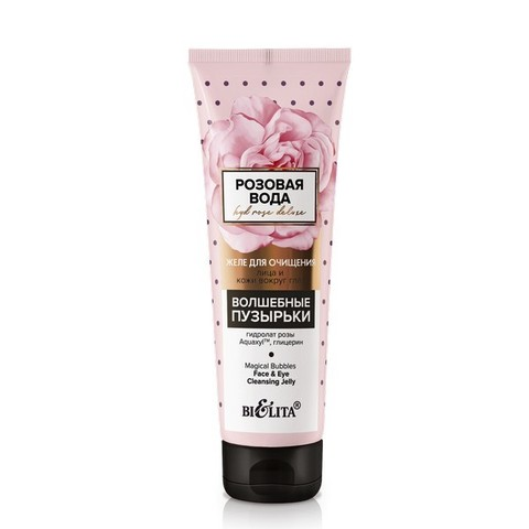 Желе для очищения лица и кожи вокруг глаз «Волшебные пузырьки» , 75 мл ( Розовая вода. HydRoseDeluxe )