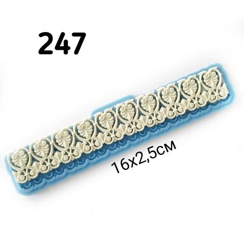 Молд Молдинг Ажур 16,5х2,5, Арт.PO-0247, силикон