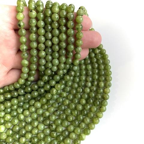 Нефрит А канадский яблочный шар 6 мм 33 бусины