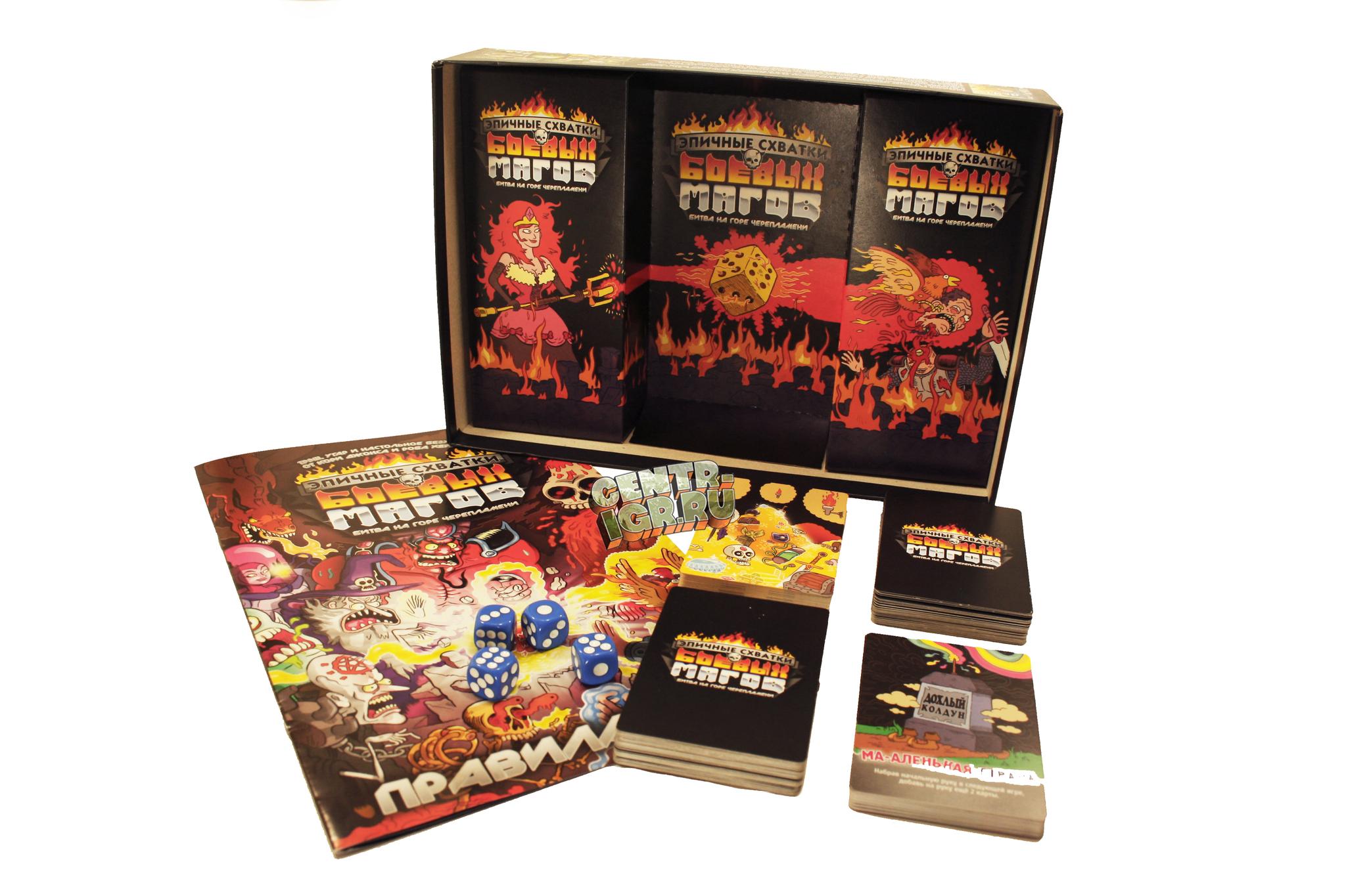 Настольная игра Эпичные схватки боевых магов: Битва на горе Черепламени Герои
