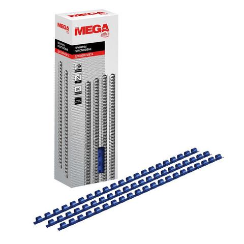 Пружины для переплета пластиковые Promega office 8 мм синие (100 штук в упаковке)