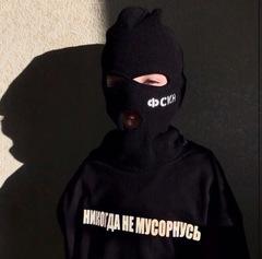 ФУТБОЛКА НИКОГДА НЕ МУСОРНУСЬ