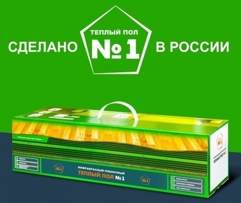 ПТСП- 660-3,0  Инфракрасный пленочный теплый пол №1