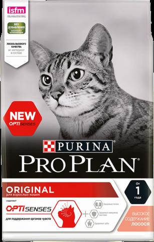 Сухой корм для взрослых кошек Purina Pro Plan Adult, лосось