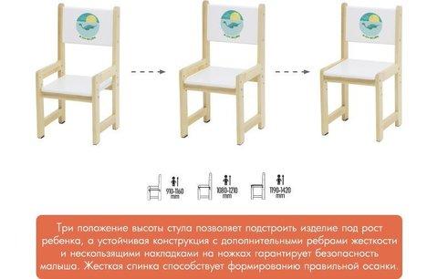 Комплект растущей детской мебели Polini kids Eco 400 SM, Дино 1, 68х55 см, белый-натуральный