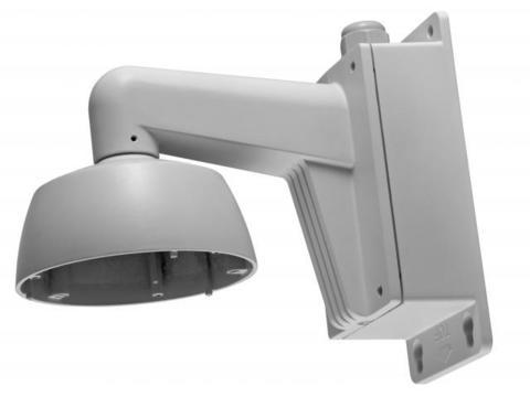 Настенный кронштейн Hikvision DS-1273ZJ-160B