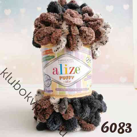 ALIZE PUFFY COLOR 6083,